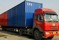 上海专车运输公司