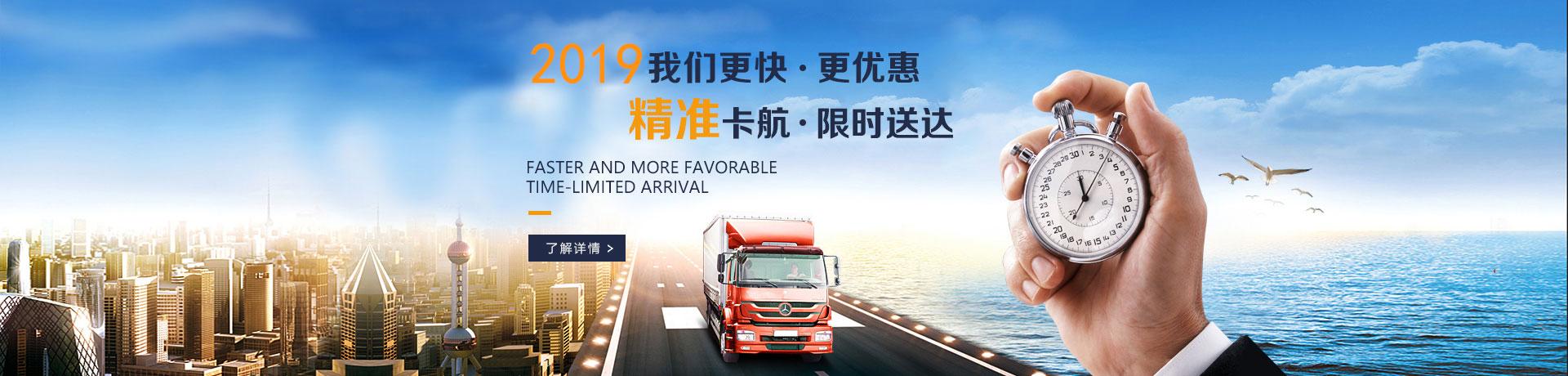 上海专车运输
