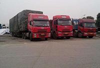 郑州专线运输